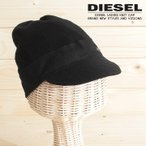 ディーゼル DIESEL ニットキャップ 帽子 メンズ レディース 男女兼用 カシミヤ混 ツバ付き KANT-BEAN