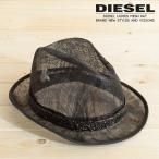 ショッピングストローハット ディーゼル DIESEL ストローハット レディース シースルー メッシュ 帽子 CAFRIC