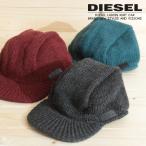 ディーゼル DIESEL キャスケット 帽子 メンズ レディース 男女兼用 アルパカ ウール混 ツバ付き ニットキャップ KRIST