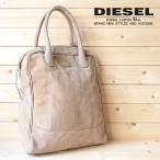 ディーゼル DIESEL ハンドバッグ 鞄 メンズ レディース 男女兼用 牛革 本革 レザーバッグ 大容量 縦長バッグ GALLYNA