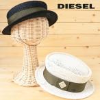 ショッピングストローハット ディーゼル DIESEL ポークパイハット 帽子 メンズ レディース 男女兼用 ロゴスタッズ ストローハット CRIVELLI