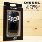 ディーゼル DIESEL iPhoneケース メンズ レディース 男女兼用 iPhone SE/5s/5 ハードケース ロゴ PLUTON SNAP CASE V-FLAG