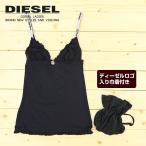 ディーゼル DIESEL キャミソール レディース 巾着付き ギャザー装飾 ストレッチ アンダーウェア UFTK-POSHY