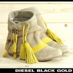 ディーゼルブラックゴールド DIESEL BLACK GOLD ショートブーツ 靴 レディース 牛革 本革 レザー スウェード スエード 2way モカシンブーツ NAIRA