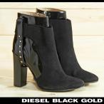 ディーゼルブラックゴールド DIESEL BLACK GOLD ブーティー 靴 レディース 本革 リアルレザー エナメル スウェード チャンキーヒール ALBA MB