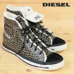 ディーゼル DIESEL ハイカットスニーカー 靴 レディース 本革 レザー スウェード切替 中ボア EXPOSURE IV W