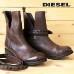 ディーゼル DIESEL ショートブーツ 靴 レディース 牛革 レザー 埋め込みスタッズ エンジニアブーツ SASHAN