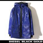 ディーゼルブラックゴールド DIESEL BLACK GOLD ジャケット レディース 袖口リブニット エナメル 中綿入り フード WESTINA