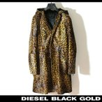 ディーゼルブラックゴールド DIESEL BLACK GOLD レザーコート レディース 羊革 牛革 リアルレザー ハラコ レオパード柄 フード LINARE