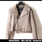 ディーゼルブラックゴールド DIESEL BLACK GOLD ジャケット レディース 羊革 本革 ラムレザー 2way シフォン パレオ付き ダブルライダース LARDET