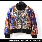 ディーゼルブラックゴールド DIESEL BLACK GOLD ブルゾン ジャケット レディース 総柄 レオパード ゼブラ ジオメトリック 中綿 ショート丈 MA-1 GUANYN-A