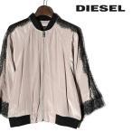 ディーゼル DIESEL ジップアップジャケット レディース シースルーレース切替 七分袖 薄手 ボンバージャケット G-LOLA
