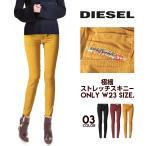 ディーゼル DIESEL スキニーパンツ レディース ストレッチ カラージェギンス カラーデニンス 美脚 小さいサイズ LIVIER