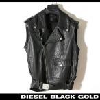 ディーゼルブラックゴールド DIESEL BLACK GOLD ベスト レディース 羊革 本革 リアルレザー ベルト付き ノースリーブ ライダース ZITTIMA