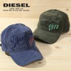 ディーゼル DIESEL キャップ 帽子 メンズ ロゴ刺繍 コーデュロイ CHAV