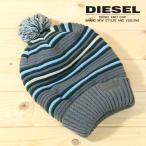 ディーゼル DIESEL ニットキャップ 帽子 メンズ ボンボン 2way ニット帽 KIUVY