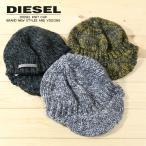 ディーゼル DIESEL ニットキャップ 帽子 メンズ レディース 男女兼用 ツバ付き メランジニット キャスケット K-GENIUX
