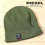 ディーゼル DIESEL ニットキャップ 帽子 メンズ ロゴパッチ ビーニーキャップ ニット帽 C-APRI