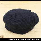 貝雷帽 - ディーゼルブラックゴールド DIESEL BLACK GOLD ベレー帽 帽子 メンズ ウール混 ストライプ CAPPRETY-WC