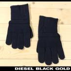 ディーゼルブラックゴールド DIESEL BLACK GOLD ニットグローブ 手袋 メンズ ウール GUASABO