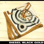 ディーゼルブラックゴールド DIESEL BLACK GOLD ストール スカーフ メンズ シルク100% 大判 ビッグサイズ DRALVOF-REVOLUTION