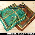 ディーゼルブラックゴールド DIESEL BLACK GOLD スカーフ ストール メンズ サテン シルク 大判 MOTION-AGE