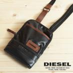 ディーゼル DIESEL ショルダーバッグ 鞄 メンズ 牛革レザーアクセント 斜め掛け 斜めがけバッグ ポーチ ミニ INWARD