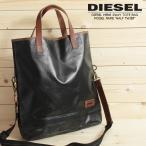ディーゼル DIESEL トートバッグ 鞄 メンズ 牛革 本革 レザー使い 光沢 3way ショルダーバッグ 斜めがけバッグ HALF TWIST