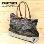 ディーゼル DIESEL トートバッグ 鞄 メンズ レディース 男女兼用 迷彩柄 カモフラージュ柄 大容量 ビッグサイズ ハンドバッグ TWIST AGAIN