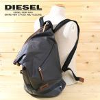 ディーゼル DIESEL バックパック 鞄 メンズ 牛革レザー使い リュックサック BACK-FLIP