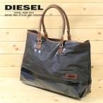 ディーゼル DIESEL トートバッグ 鞄 メンズ レディース 男女兼用 牛革レザー使い 大容量 ビッグサイズ ハンドバッグ TWIST AGAIN