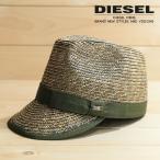 ディーゼル DIESEL ストローキャップ 帽子 メンズ レディース 男女兼用 中折れ ツバ付き 麦わらキャップ CELESTYR