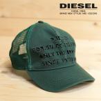 ディーゼル DIESEL メッシュキャップ 帽子 メンズ くり抜きタイポグラフィデザイン COMBRUS