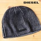雅虎商城 - ディーゼルブラックゴールド DIESEL BLACK GOLD ニット帽 帽子 メンズ レディース 男女兼用 ウール ビーニーキャップ CAP-RIGA