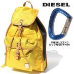 ディーゼル DIESEL リュック 鞄 メンズ カラビナ付き 本革レザー使い メッシュナイロン バックパック K2