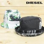 ディーゼル DIESEL バケットハット 帽子 メンズ トロピカル コットン ロゴパッチ COSMUSETTE