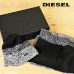 ディーゼル DIESEL ニットキャップ マフラーセット メンズ ウール混 ミックスカラー 帽子 ニット帽 ニットマフラー K-FACHI