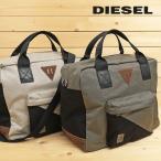 ディーゼル DIESEL ショルダーバッグ 鞄 メンズ 本革レザー使い バイカラー ダッフルバッグ ボストン トラベルバッグ M-SLASH DUFFLE