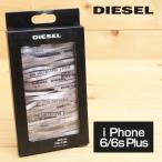 ディーゼル DIESEL iPhoneケース メンズ レディース 男女兼用 iPhone6 plus/6s plus シェルカバー ハードケース PLUTON 6/6S PLUS SNAP CASE PAPER