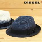 ディーゼル DIESEL ストローハット 帽子 メンズ レディース 男女兼用 ブリムリボン グラデーション CASEYT