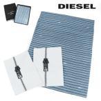 ディーゼル DIESEL 3点セット メンズ レディース 男女兼用 ジッパー柄 ダブルサイズ 掛け布団カバー 枕カバー×2 Zipper