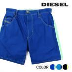 ディーゼル DIESEL サーフトランクス サーフパンツ メンズ サイドライン メンズ水着 男性水着 海パン ビーチウエア スイムウエア BMBX-KROOBEACH-D