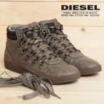 ディーゼル DIESEL ハイカットスニーカー 靴 メンズ 牛革 本革 レザー スウェード使い FASTNER II