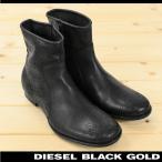 ディーゼルブラックゴールド DIESEL BLACK GOLD ショートブーツ 靴 メンズ 本革 レザー スモールパンチングレザー FELIX-AB