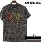 ディーゼル DIESEL Tシャツ メンズ 迷彩杢虎柄プリント 薄手 半袖 T-MR-COOL