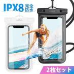 2個セット 防水等級IPX8 携帯防水カバー 携帯防水ケース 指紋認証//Face ID認証対応 7.2インチ以下全機種対応 お風呂 海水浴 など適用  防水カバー スマホカバー