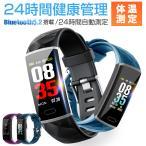 スマートウォッチ血中酸素 Bluetooth5.2 体温測定高温警告着信通知血圧測定心拍計アラーム リストバンド IP68級防水 メンズ腕時計 iphone android対応