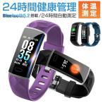 スマートウォッチ Bluetooth5.2 体温測定血中酸素高温警告着信通知血圧測定心拍計アラーム リストバンド IP68級防水 睡眠検測 腕時計  iphone android対応