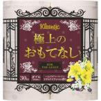 日本製紙クレシア クリネックス 極上おもてなし 4ロール ダブル 高級トイレットペーパー