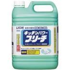 ライオン キッチンパワーブリーチ 5kg